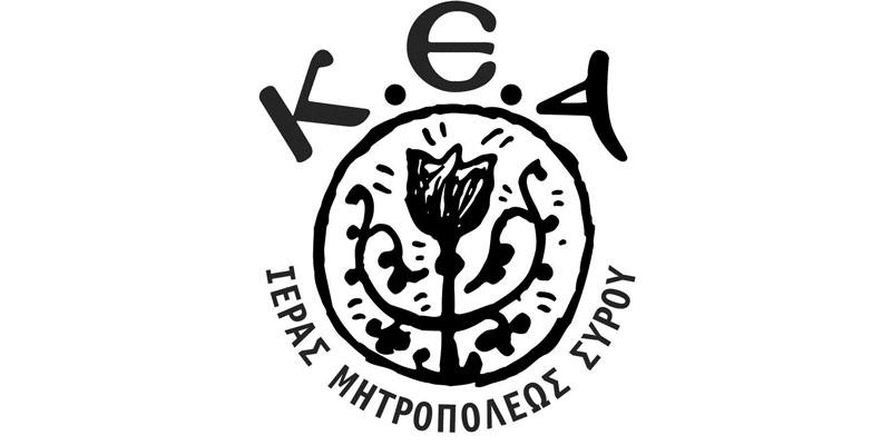 Κ.Ε.Α. Ι.Μ. Σύρου